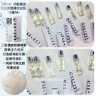 韓國 SUM:37 呼吸驚喜水份深層補水安瓶(中樣)5ml