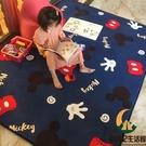 爬爬墊家用兒童游戲客廳臥室地墊地毯爬行墊寶寶【創世紀生活館】