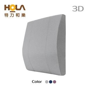 HOLA 高密度抗菌健康強化曲線腰墊-灰色