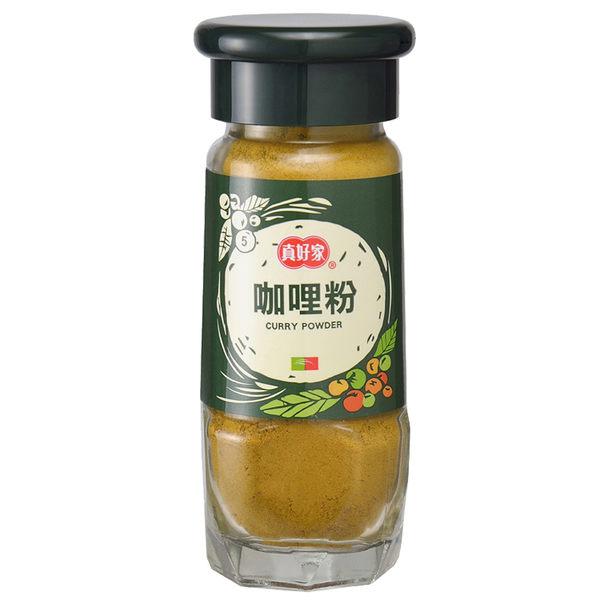 【真好家】印度咖哩粉30g