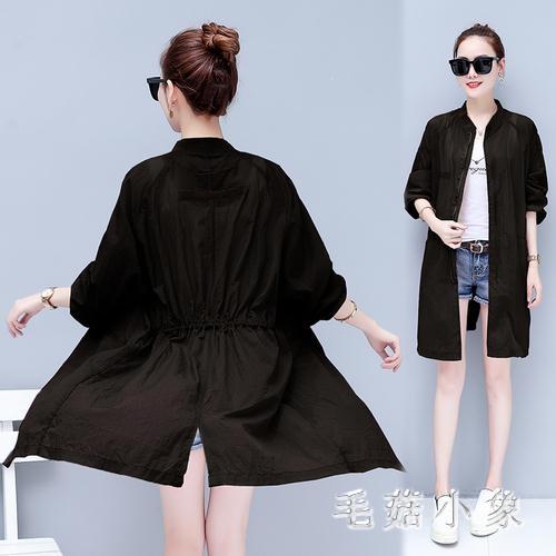 2020新款防曬衫女夏季中長款韓版空調衫大碼透氣寬鬆薄款開衫防曬服 LR25316『毛菇小象』