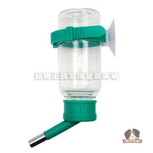 【寵物王國】H74-2禾其小動物飲水器120cc