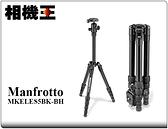 ★相機王★Manfrotto MKELES5BK-BH Element 小型鋁合金五節腳架 黑色 公司貨