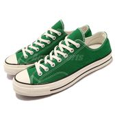Converse Chuck Taylor All Star 70 綠 米白仿舊 奶油底 基本款 男鞋 女鞋【PUMP306】 161443C