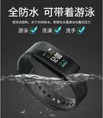 萬聖節狂歡   彩屏智慧手環運動手表測血壓心率防水華為蘋果小米3oppo男vivo女2  無糖工作室