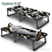 迷彩折疊床單人床家用午休床成人午睡行軍床多功能辦公室躺椅 FF2128【男人與流行】