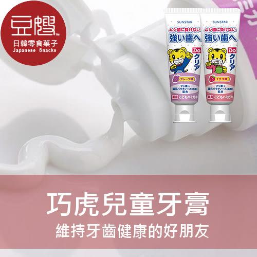【豆嫂】日本牙膏 SUNSTAR 巧虎兒童牙膏(草莓/葡萄)