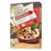 米森~核桃蔓越莓麥片450公克/盒