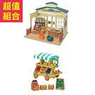 聖誕禮物 組合 森林家族 森林市場小舖+...