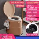 可移動馬桶孕婦坐便器