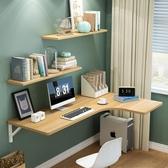 壁桌 壁掛折疊桌餐桌連壁桌壁掛桌掛牆桌電腦桌連牆上桌筆記書桌靠牆桌T 5色
