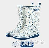 雨鞋女中筒水鞋雨靴女式時尚橡膠防滑防水水靴套鞋IP863『愛尚生活館』