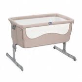 Chicco Next2Me 多功能移動舒適嬰兒床-絢暮杏贈義式嬰兒床床罩(顏色隨機出貨)[衛立兒生活館]