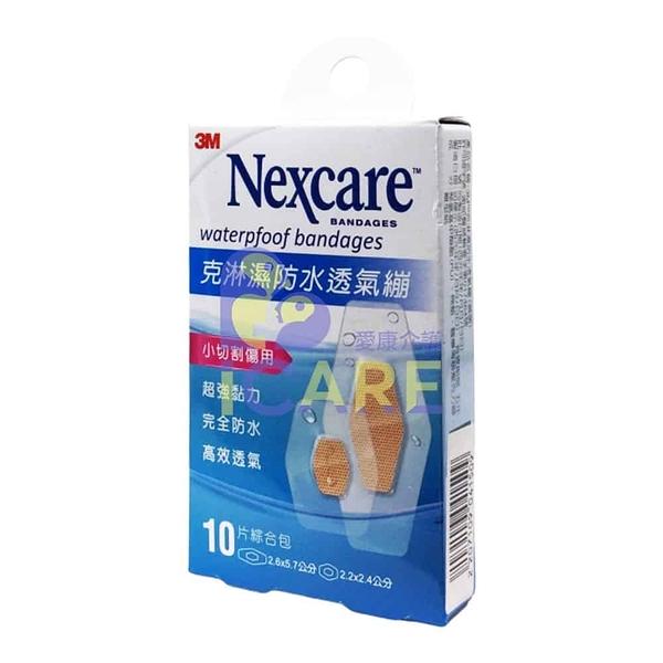 3M 克淋濕防水透氣繃 綜合包 10片/盒+愛康介護+