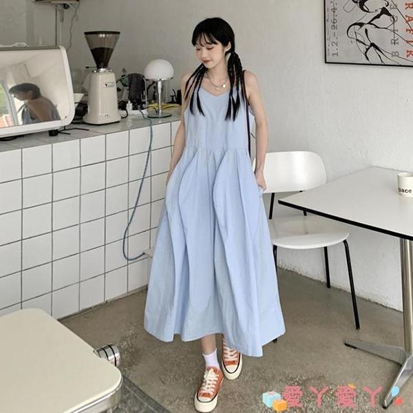吊帶洋裝藍色吊帶連身裙女裝夏季2021新款法式甜美初戀百褶裙溫柔風長裙子 愛丫