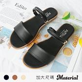 拖鞋 加大簡約雙帶涼拖鞋 MA女鞋 TG52004