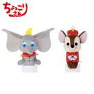 【日本正版】小飛象 排排坐玩偶 Chokkorisan 拍照玩偶 公仔 坐坐人偶 Dumbo 迪士尼 225437 225444