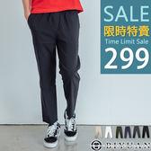 【OBIYUAN】休閒褲 素面長褲 修身 超彈力 九分褲 共6色【Y0743】