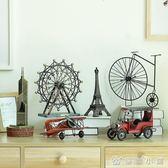 客廳紅酒架酒柜裝飾品擺件復古家居電視柜創意工藝品摩天輪小擺設 優家小鋪