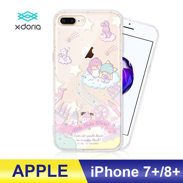 iPhone 7/8 plus 雙子星Kiki&Lala 水鑽彩繪手機殼 空壓殼 防摔殼 保護殼 三麗鷗正版授權 城堡