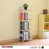 【RICHOME】新世代4層書架-白橡色