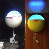 滅蚊燈滅蠅燈餐廳用去除殺防驅滅蒼蠅神器