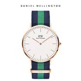Daniel Wellington DW 手錶 40mm玫瑰金框 Classic 經典藍綠織紋錶