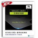 Benks 2.5D半版 iPhone1...