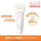 最大光防護成份,有效阻隔UVA/ UVB,減緩肌膚老化;獨特保濕因子,能長效補水同時防止肌膚水份散失