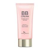 Pure Beauty BB 霜 SPF35 PA+++ 自然色 40ml