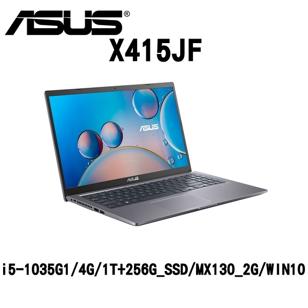 ASUS 華碩 X415JF-0031G1035G1