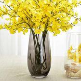 彩色玻璃花瓶插花透明客廳餐桌工藝品擺件