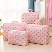 收納袋提手整理包儲物袋衣物收納包