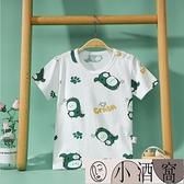 小孩短袖上衣 兒童短袖T恤純棉夏季男女童半袖上衣薄款寬鬆嬰兒打底衫【小酒窩】