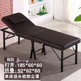 優惠兩天-美容床 折疊按摩床推拿床針灸理療床紋繡便攜式手提家用多功能火療BLNZ