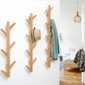 【更省空間的豎款】實木衣帽架壁掛客廳轉角臥室衣架子掛衣架壁掛 WE560『優童屋』