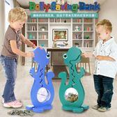 高檔木質存錢筒大容量恐龍儲蓄罐男女兒童禮物創意【聚寶屋】