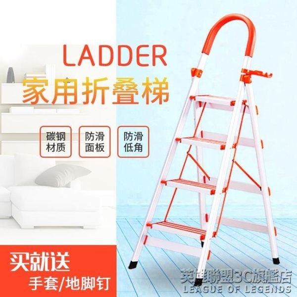 家用鋁合金折疊人字梯加厚伸縮梯多功能梯具工程裝修家用 IGO