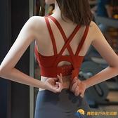 一體式運動內衣高強度防震收副乳瑜伽文胸速干背心