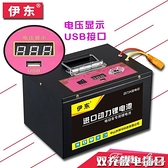 48V60V72V電動車鋰電池12A20A32A40Ah電瓶車三輪車三元鋰快遞外賣 HM 范思蓮恩