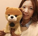 可愛創意狗狗寶貝絨毛玩具2 禮物 禮品 生日禮物!! 25cm
