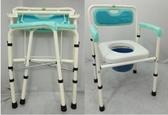 便盆椅 鐵製軟墊便椅可收合 / 鐵製軟墊 便器椅 / (固定式可收合)FZK4221贈...