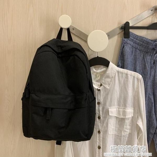 日本無印雙肩包休閑簡約防水電腦包新款男女中學生書包帆布背包潮 極簡雜貨