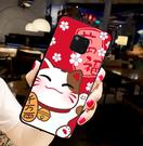 [mata20pro 軟殼] 華為 HUAWEI Mate 20 Pro 手機殼 保護套 外殼 招財貓