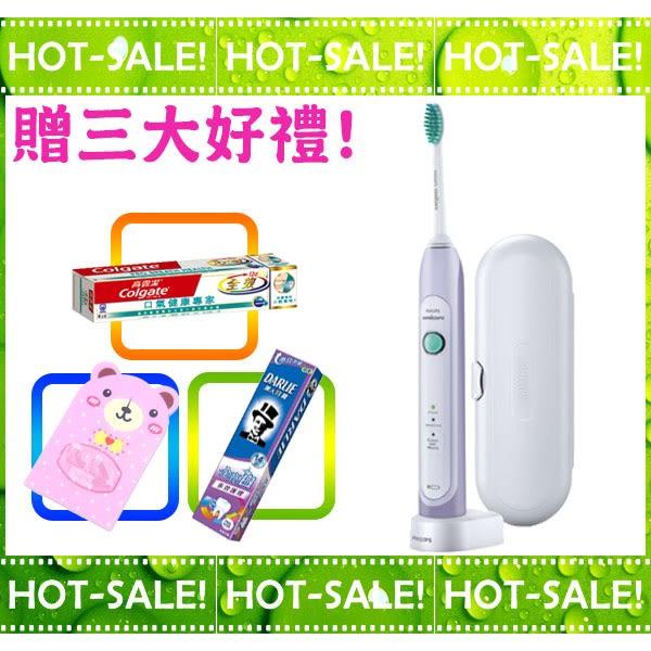 《加贈三大好禮!》Philips Sonicare HX6721 飛利浦 多功能 音波震動 電動牙刷 (新款優於HX6711)