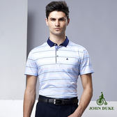 JOHN DUKE 時尚機能絲光棉POLO衫 - 水藍