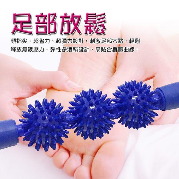 金德恩 台灣製造 三軌滾輪刺球型按摩棒
