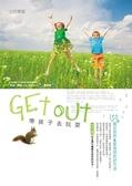 (二手書)Get out !帶孩子去玩耍:150 種親近自然& 愛地球的好方法