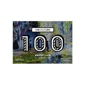 改變未來的100件事:2019年全球百大趨勢(中英雙語版 Bilingual E