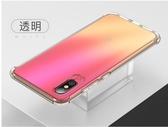 Xiaomi手機殼 小米8手機殼小米8青春版軟殼保護套 莎拉嘿幼
